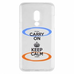 Чехол для Meizu 15 KEEP CALM teleport - FatLine