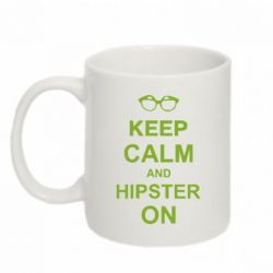 Кружка 320ml Keep calm an on hipster - FatLine