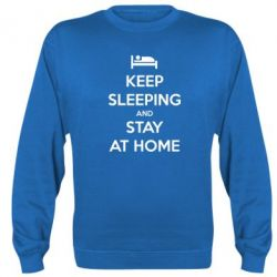 Реглан Keep sleeping and stay at home - FatLine