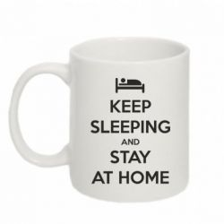 Кружка 320ml Keep sleeping and stay at home - FatLine
