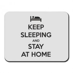 Коврик для мыши Keep sleeping and stay at home - FatLine