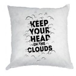 Подушка Keep your head in the clouds