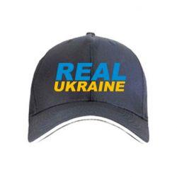 Кепка Real Ukraine