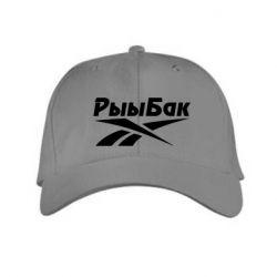 Кепка Reebok РыыБак