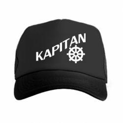 Кепка-тракер KAPITAN