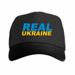 Кепка-тракер Real Ukraine