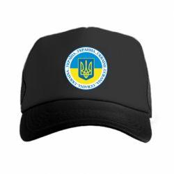 Кепка-тракер Україна. Украина. Ukraine.