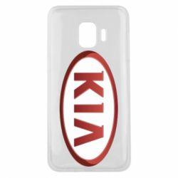 Чохол для Samsung J2 Core KIA 3D Logo