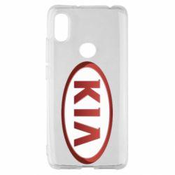 Чохол для Xiaomi Redmi S2 KIA 3D Logo