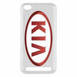Чохол для Xiaomi Redmi 5a KIA 3D Logo