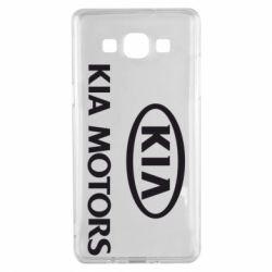 Чохол для Samsung A5 2015 Kia Logo