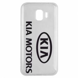 Чохол для Samsung J2 2018 Kia Logo