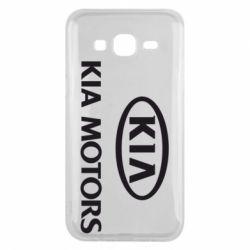 Чохол для Samsung J5 2015 Kia Logo