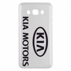 Чохол для Samsung J5 2016 Kia Logo