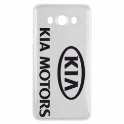 Чохол для Samsung J7 2016 Kia Logo