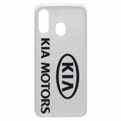 Чохол для Samsung A40 Kia Logo