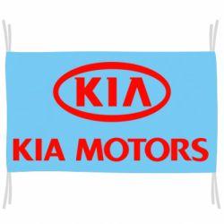 Прапор Kia Logo