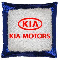 Подушка-хамелеон Kia Logo