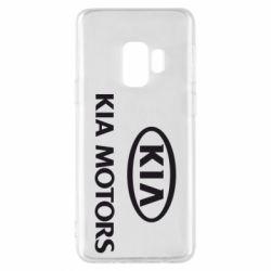 Чохол для Samsung S9 Kia Logo