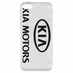Чохол для iphone 5/5S/SE Kia Logo