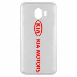 Чехол для Samsung J4 Kia Motors Logo
