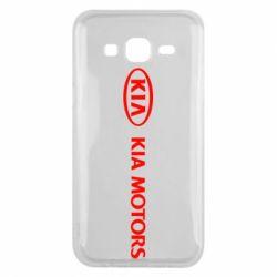 Чехол для Samsung J5 2015 Kia Motors Logo