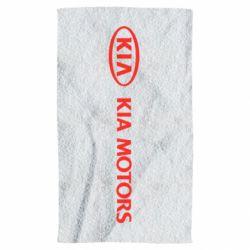 Полотенце Kia Motors Logo
