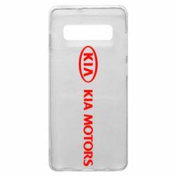 Чехол для Samsung S10+ Kia Motors Logo