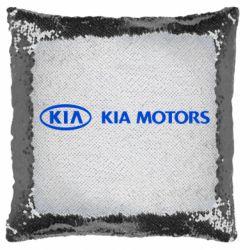 Подушка-хамелеон Kia Motors Logo