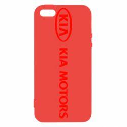 Чехол для iPhone5/5S/SE Kia Motors Logo