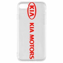 Чехол для iPhone 7 Kia Motors Logo