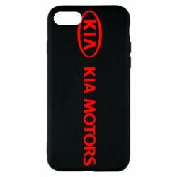 Чехол для iPhone 8 Kia Motors Logo