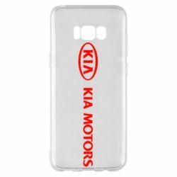 Чехол для Samsung S8+ Kia Motors Logo