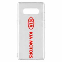 Чехол для Samsung Note 8 Kia Motors Logo