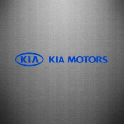 Наклейка Kia Motors Logo - FatLine
