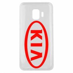 Чохол для Samsung J2 Core KIA Small