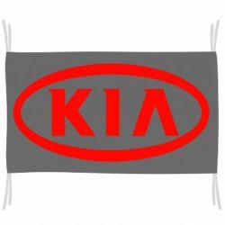 Прапор KIA Small