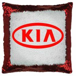 Подушка-хамелеон KIA Small