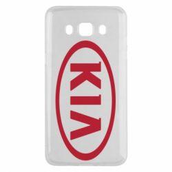 Чехол для Samsung J5 2016 KIA