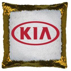 Подушка-хамелеон KIA