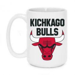Кружка 420ml Kichkago Bulls