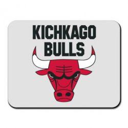 Коврик для мыши Kichkago Bulls