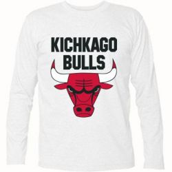 Футболка с длинным рукавом Kichkago Bulls