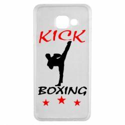 Чохол для Samsung A3 2016 Kickboxing Fight