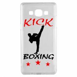 Чохол для Samsung A5 2015 Kickboxing Fight
