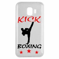 Чохол для Samsung J2 2018 Kickboxing Fight