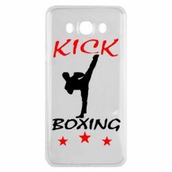 Чохол для Samsung J7 2016 Kickboxing Fight