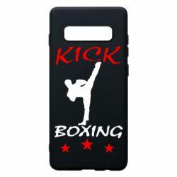 Чохол для Samsung S10+ Kickboxing Fight
