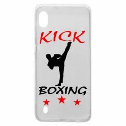 Чохол для Samsung A10 Kickboxing Fight