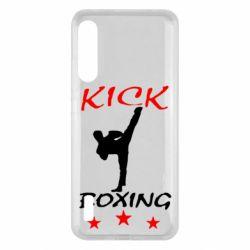 Чохол для Xiaomi Mi A3 Kickboxing Fight